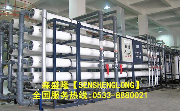 江苏反渗透阻垢剂产品应用实例