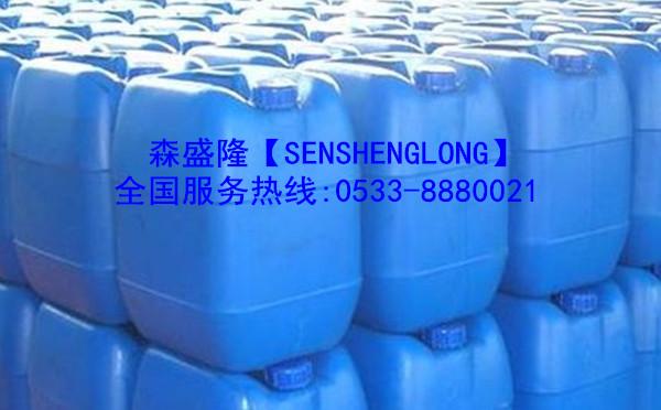 无锡膜阻垢剂