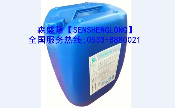 无锡反渗透膜阻垢剂SS815【酸式】产品