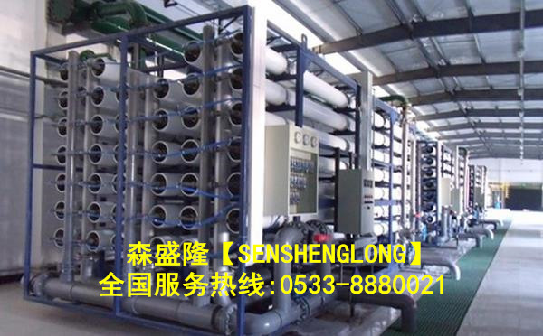 无锡反渗透膜阻垢剂SS815【酸式】产品应用