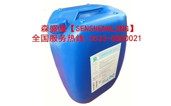 常州电厂循环水阻垢剂SS710产品