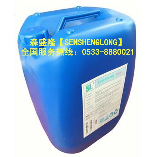 循环水杀菌灭藻剂SM310非氧化性广谱高效