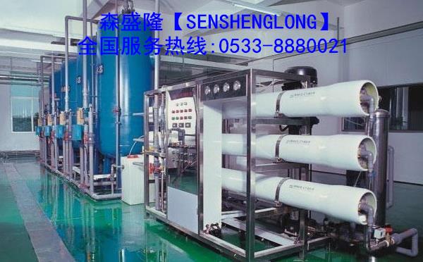 江苏反渗透膜阻垢剂碱式SL810适用水源广谱