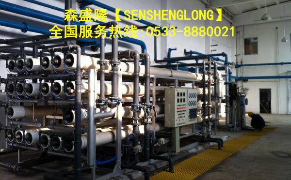 反渗透设备药剂SS805高效阻垢