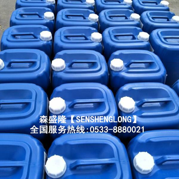 循环水处理药剂诚招合作伙伴