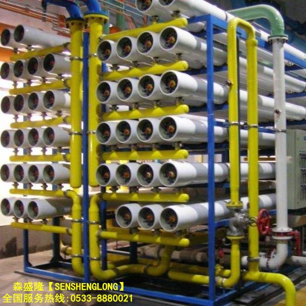无磷反渗透膜处理药剂森盛隆阻垢率高